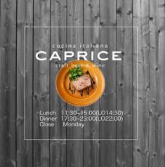 カプリス CAPRICE