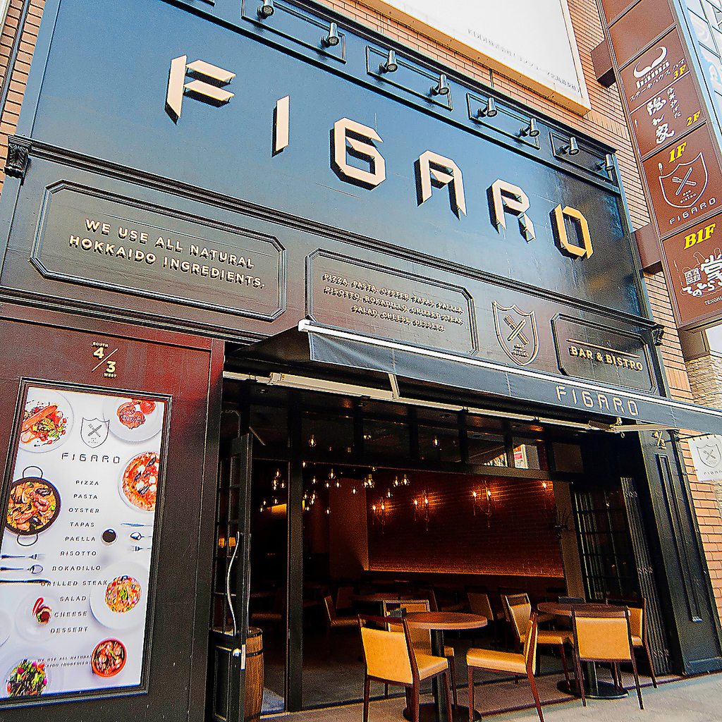 BAR&BISTRO FIGARO(バル&ビストロ フィガロ)|店舗イメージ10