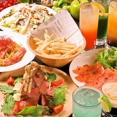 Dining&Bar FROST フロストのおすすめ料理1