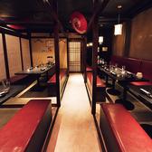 ◆《新橋駅 個室 居酒屋》全席個室になっておりますので、プライベートな時間をゆったりとお過ごし頂けます。お客様のご希望に合わせた個室空間をご用意致しますので、お気軽にご連絡下さい。また最大3時間飲み放題付コースが2,980円~。お客様のご予算に合わせてご利用いただけます!◆個室 居酒屋 魚三蔵 新橋店◆