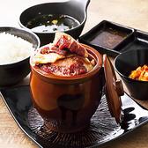 幸せの焼肉食べ放題 かみむら牧場 京急蒲田第一京浜側道店のおすすめ料理3