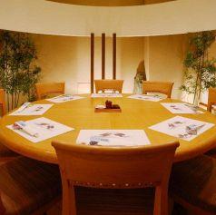 5名様~8名様用 丸テーブル 個室