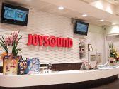 ジョイサウンド JOYSOUND 熊本新市街店 熊本のグルメ