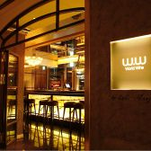 WW ワールドワイン 新丸ビル