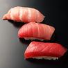 寿司 きんのだし 秋葉原店のおすすめポイント3