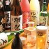 居酒屋 いろりあん nagomi 南4条店のおすすめポイント2