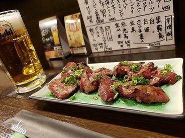居酒屋 shino 黒猫&Darts 酒と肴のおすすめ料理1