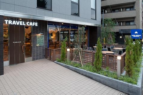 TRAVEL CAFE 羽田店