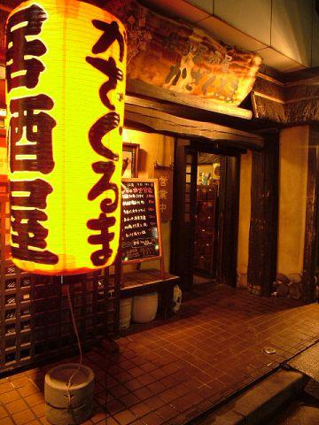 博多駅徒歩3分!食はもちろん雰囲気でも癒される店。[飲放]付コース2980円(税抜)~