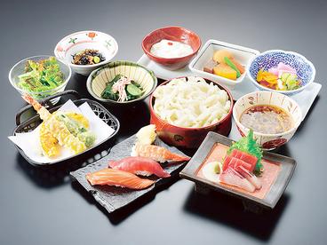いっちょう 東松山店のおすすめ料理1