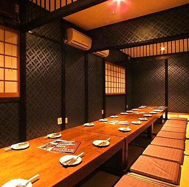 さくら 姫路塩町店の雰囲気1