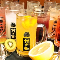毎日通っても安心♪生ビール360円、酎ハイ1杯240円~