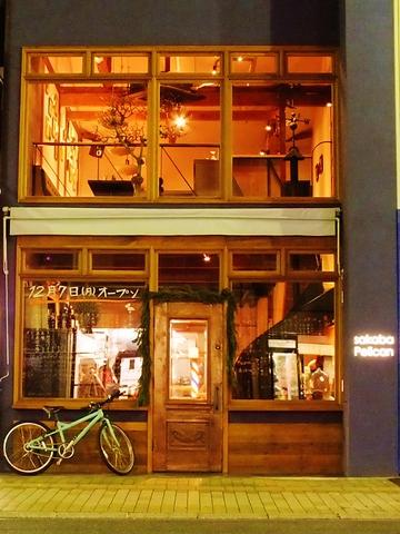 静岡街中人気店の姉妹店が!普段使いができるカフェ風居酒屋です♪
