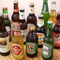 世界各国のビールをご準備!お気に入りがきっと見つかる♪