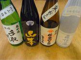 寿司春のおすすめ料理3