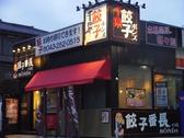 千葉餃子 ボンズの雰囲気3