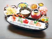 いっちょう 東松山店のおすすめ料理3