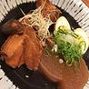 熟成ぶり大根と日本酒専門店 スギノタマのおすすめポイント2