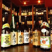 地酒あり!焼酎・日本酒40種以上取り扱い!種類豊富★