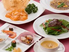 SHIROYAMA HOTEL kagoshima 広東料理 翡翠廳 ひすいちょうの特集写真