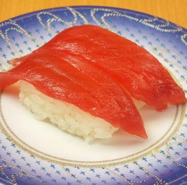 ダイマル水産 飯能店のおすすめ料理1
