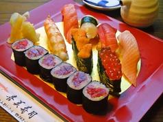 喜美寿司 鎌取のおすすめ料理1