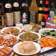 中華料理店 福家
