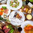 イタリアン・洋食料理の絶品コースを豊富に取り揃えています!女子会やお誕生日の方にオススメのコースやご宴会・飲み会にオススメのコースもございます。お客様の利用シーンに合わせてご利用ください♪