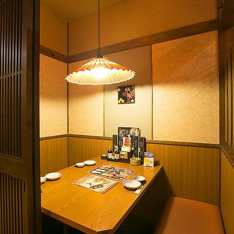 個室居酒屋 京都 花の舞 京都中央口駅|店舗イメージ4