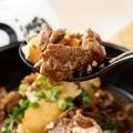 料理メニュー写真カルビスープ