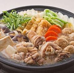 地鶏 博多もつ鍋 しまや 京都西院店のコース写真