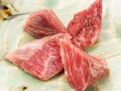 近江牛焼肉 牛力庵のおすすめ料理1