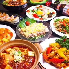 菜香厨房 さいこうちゅうぼう 滑川店の特集写真