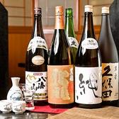 うおどり 赤羽駅前店のおすすめ料理3