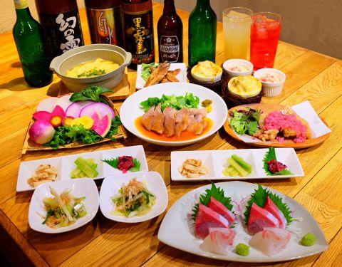 3時間飲み放題付!!新鮮野菜ざる盛りや天草豚の焼酎蒸し含む10品ひな田コース5000円(税込)