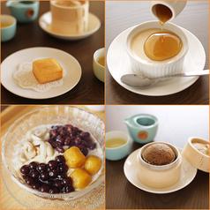 台湾茶カフェ 狐月庵のおすすめ料理3