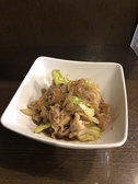 居酒屋 shino 黒猫&Darts 酒と肴のおすすめ料理2