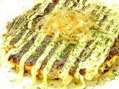 鉄板焼 日喜屋のおすすめ料理2