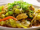 東珍康のおすすめ料理3