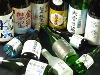 本格日本酒を豊富にご用意