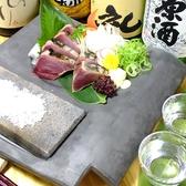 Kataomoi かたおもい 高知 はりまや橋のおすすめ料理3
