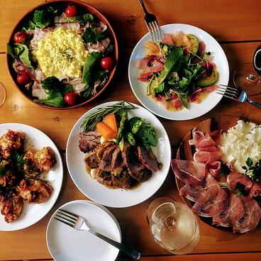 kuu 海老名店のおすすめ料理1