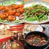 中華料理 膳坊のおすすめポイント3
