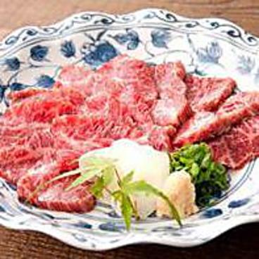 塩梅 本郷店のおすすめ料理1