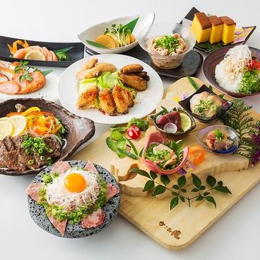 九州料理 かこみ庵 かこみあん 小倉魚町店のおすすめ料理1