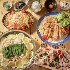 野菜肉巻きと博多もつ鍋 金太郎 五位堂駅前店の特集写真
