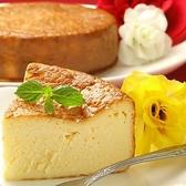 手作りチーズケーキ