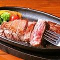 料理メニュー写真ハーフポンドサーロインステーキ プレミアムステーキを超破格値で!柔らかくジューシーな極上ステーキです