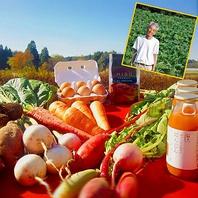 各地の契約農家より瑞々しいオーガニック野菜が集結!