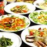 中国料理 上海樓 横堀店のおすすめポイント2
